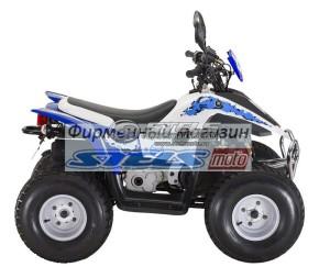 Квадроцикл Stels ATV 50c.