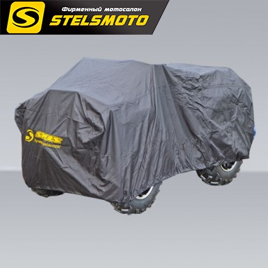 Чехол для квадроцикла STELS ATV Covers